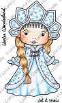 Snow Princess Marci Rubber Stamp